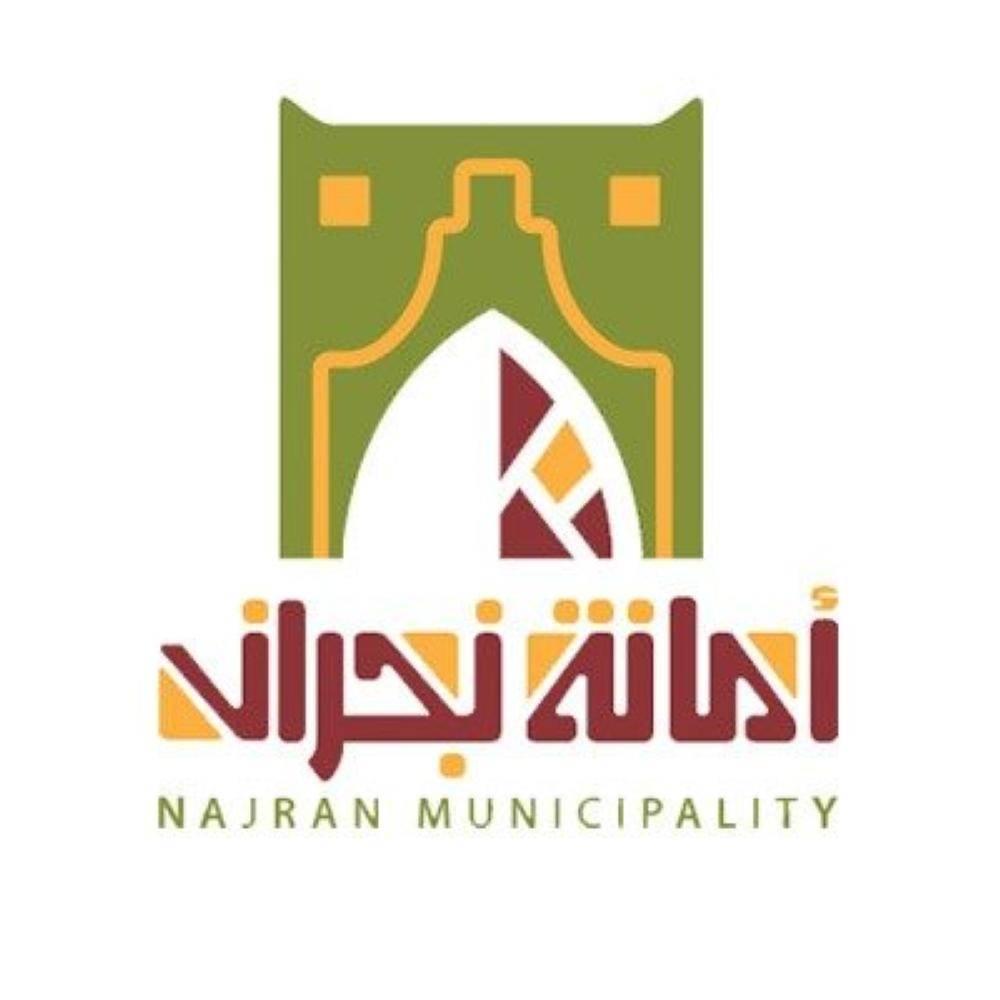 «أمانة نجران» تنفذ جولات رقابية على الملاحم والمطاعم
