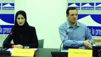 زوجة حفيد مؤسس دولة قطر خلال الندوة.