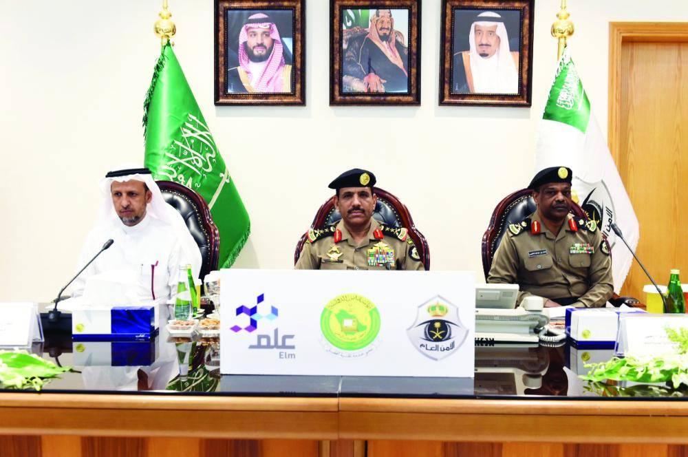 مدير الأمن العام لدى إطلاق خدمة الحصول على شهادة «خلو من السوابق» إلكترونيا.