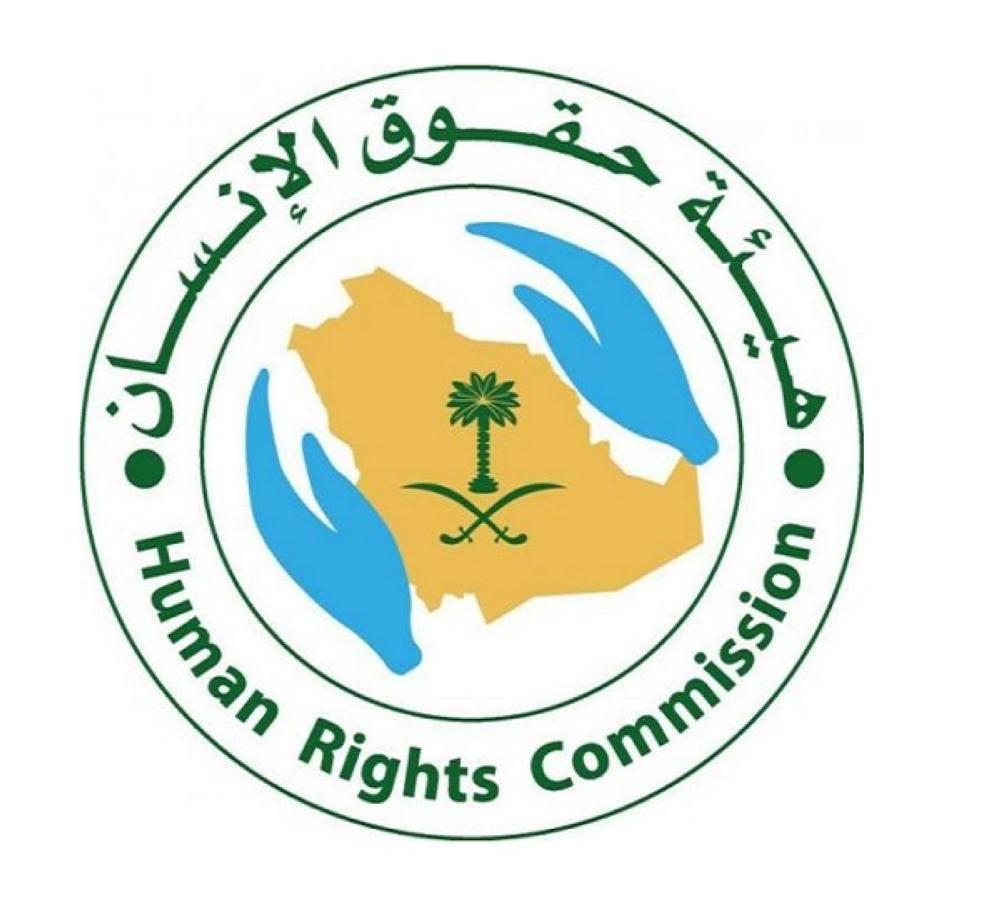 453 توصية للأمم المتحدة في حقوق الإنسان قبلتها السعودية