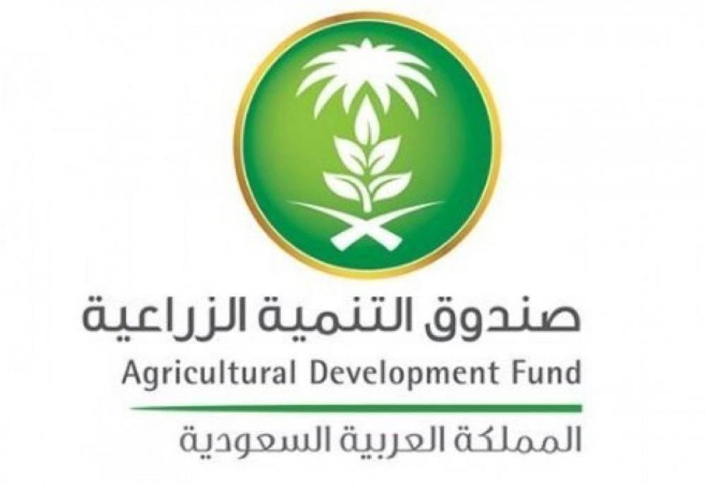 «التنمية الزراعية»: 50 مليار ريال قيمة القروض المقدمة لدعم القطاع الزراعي
