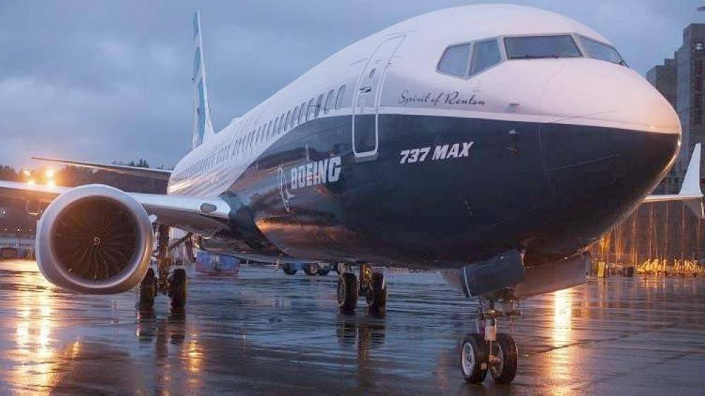 طائرة بوينغ 737 ماكس 8