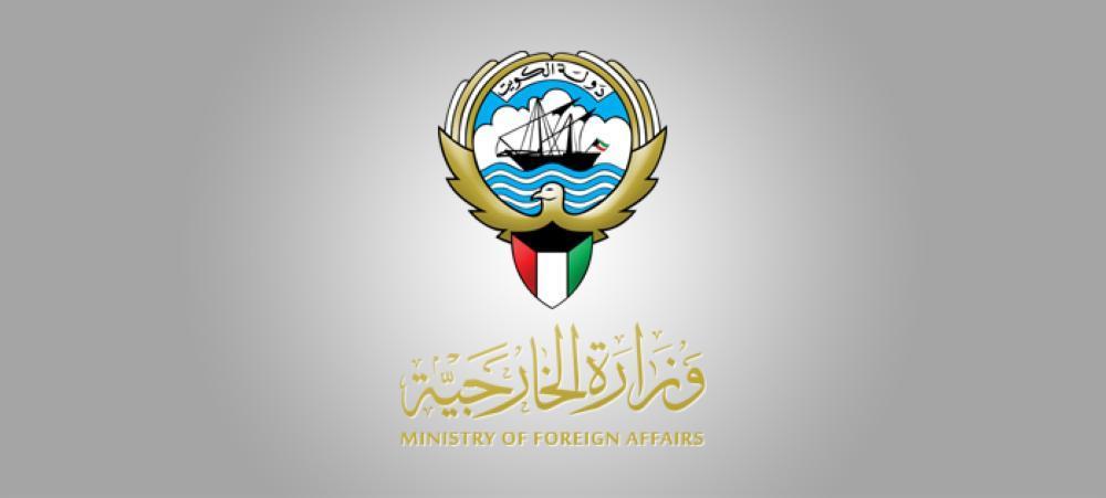 الكويت تدين الهجوم الإرهابي الذي استهدف مسجدين في نيوزيلندا