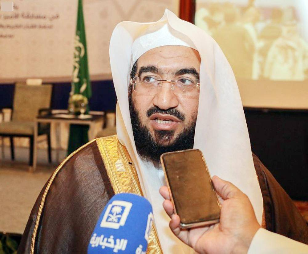 محمد العقيل.