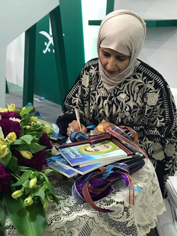 آل طالع توقع كتابها «تقاسيم في حرم القلوب» بمعرض الكتاب الدولي