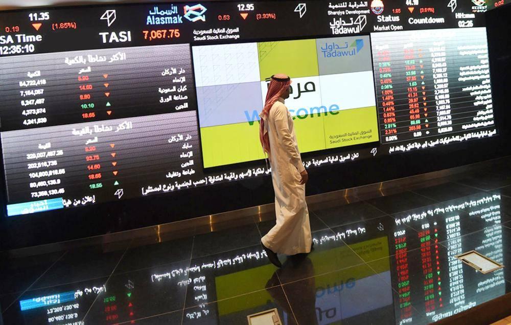الخطوات الإصلاحية أسهمت في تطور أداء مؤشر سوق الأسهم السعودية.(عكاظ)