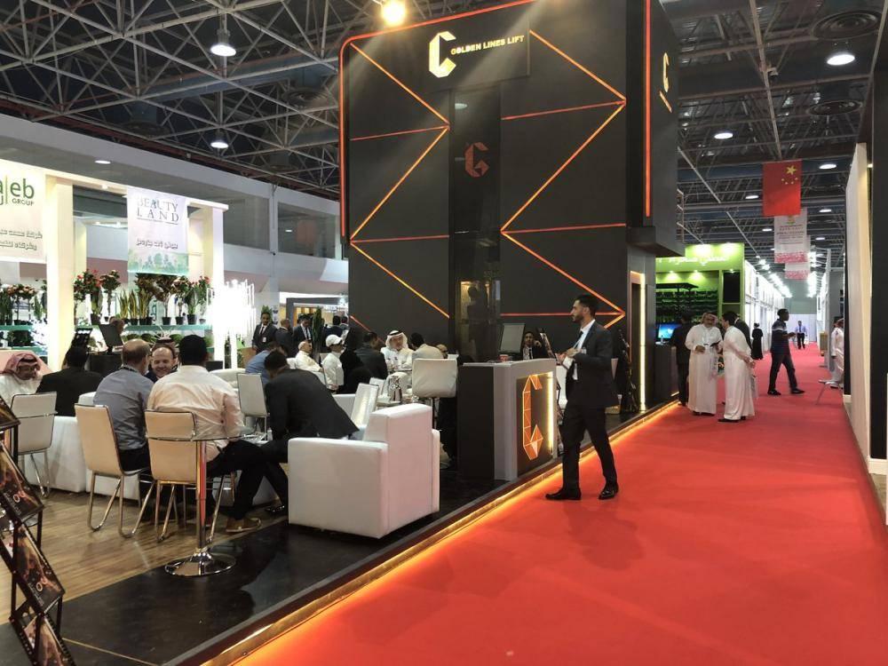 جدة: انطلاق فعاليات معرض «البناء والديكور السعودي 2019»