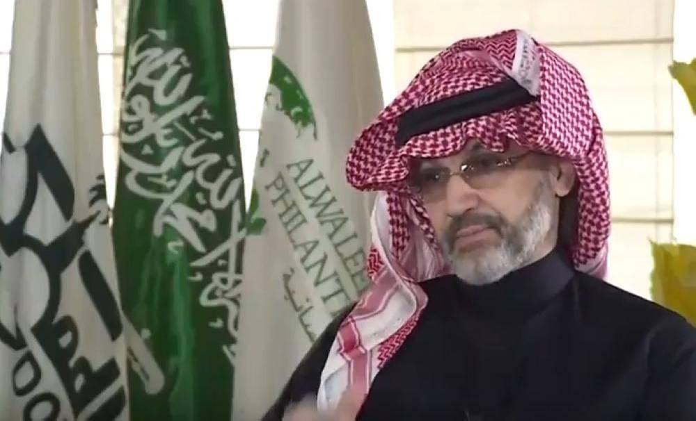 الوليد بن طلال: ليس كل من دخل «الريتز» فاسداً
