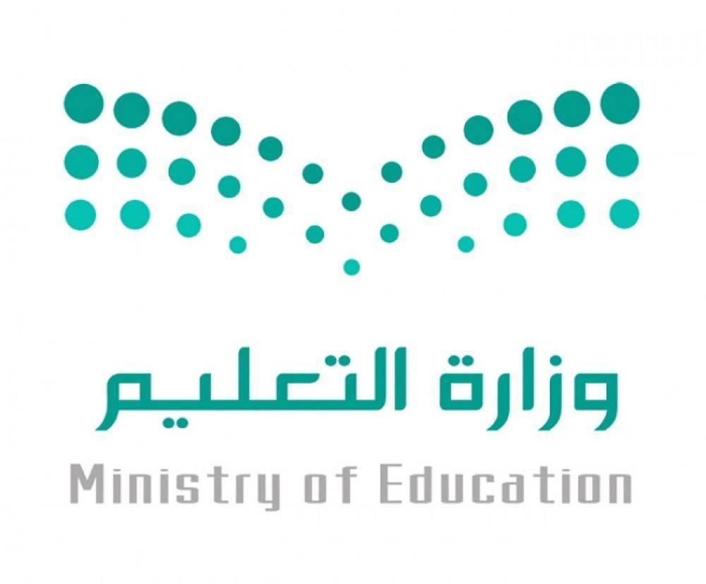 «تعليم الطائف» لـ«مكاتب التعليم»: احذفوا تغريدة الدوام الصيفي