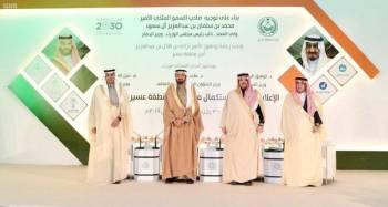 الأمير تركي بن طلال مع عدد من الوزراء عند إعلان مشاريع عسير الأساسية. (عكاظ)