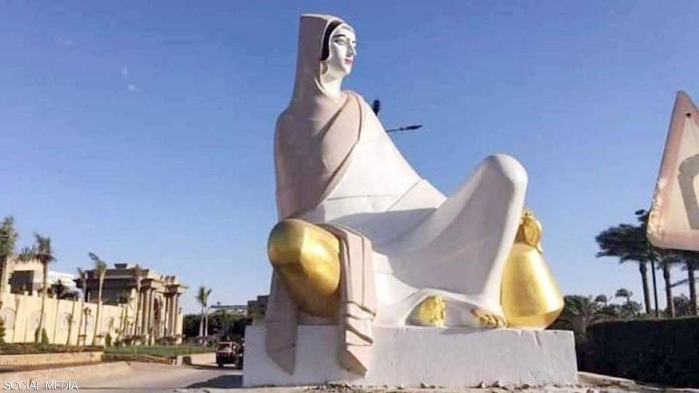 مجسم الفلاحة المصرية.