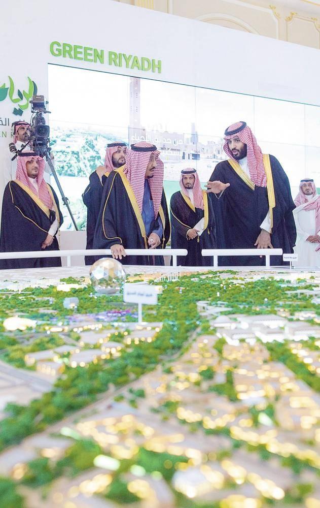 «الرياض الخضراء» و«الرياض آرت».. المستقبل يهرول مقبلاً