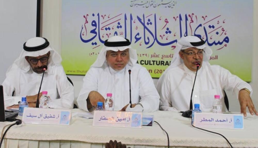 بعد توثيق 49 موقعاً أثرياً.. «بلدي القطيف» يُطالب بجمعية أهلية لحماية التراث