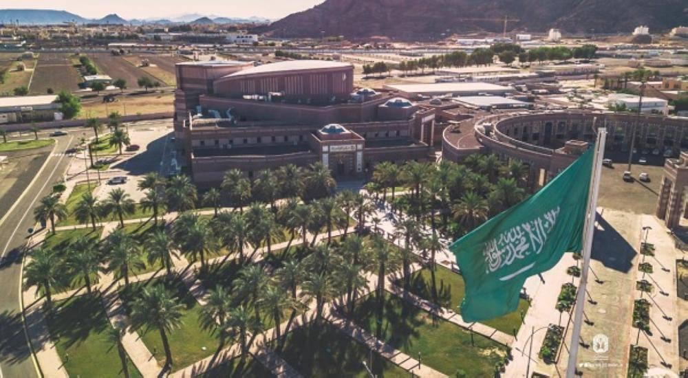 جامعة طيبة تستضيف ملتقى وكلاء الجامعات للدراسات العليا