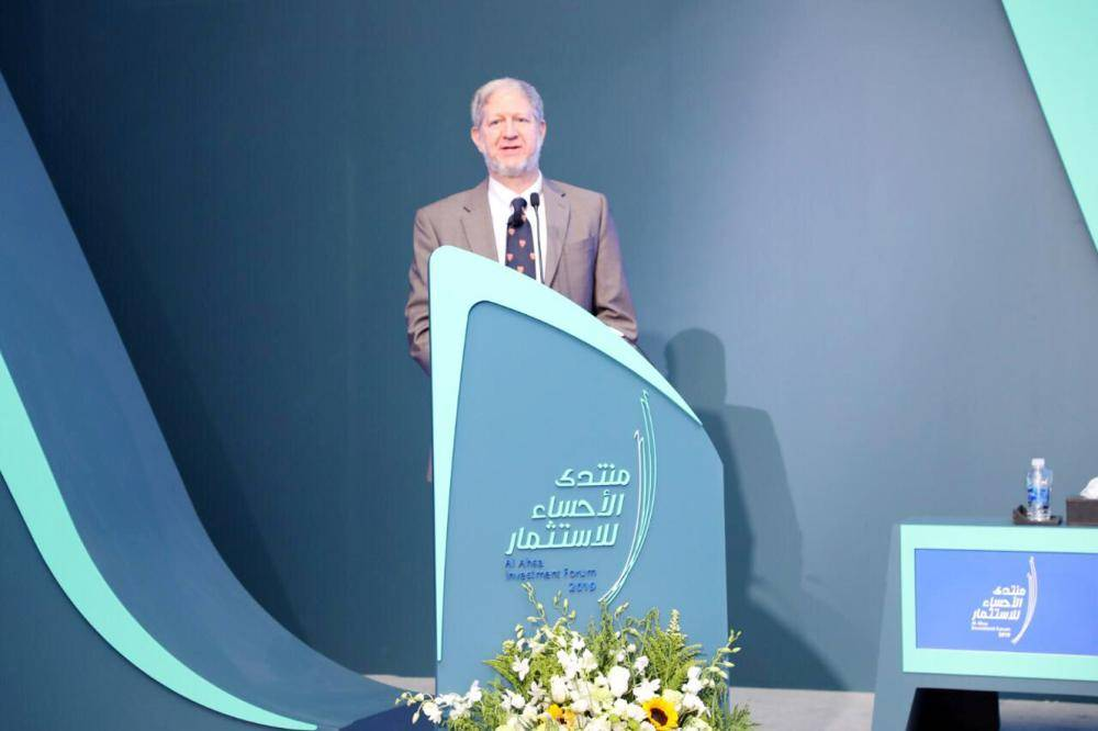 كيز: مستقبل الاقتصاد السعودي  مرهون بتطوير الاستثمار style=