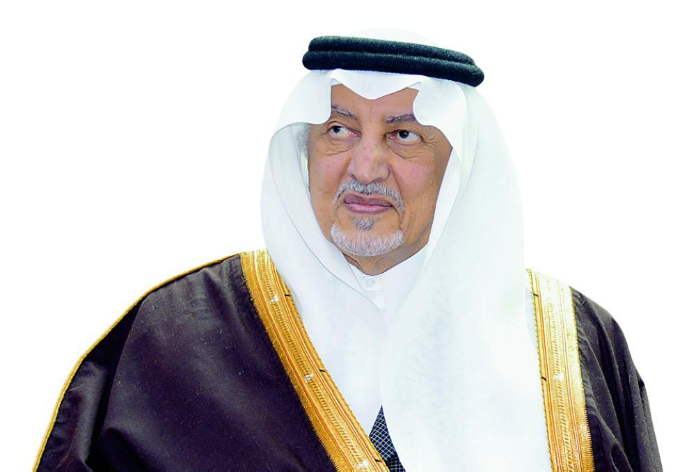خالد الفيصل يفتتح أعمال منتدى منطقة مكة الاقتصادي.. غداً style=