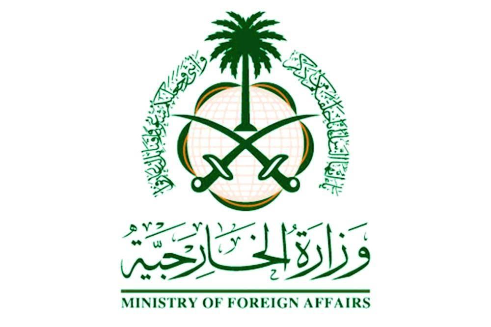 المملكة تدين الهجومين اللذين وقعا في الصومال وأفغانستان