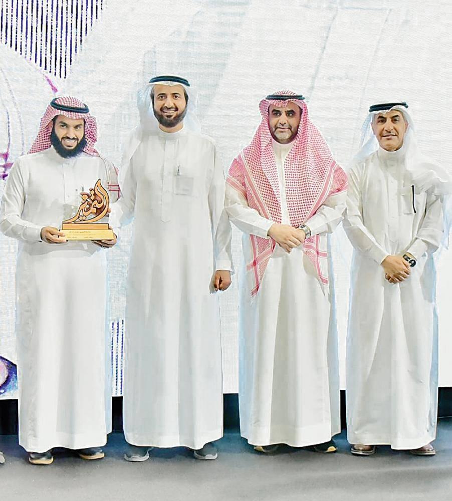 البشري يتسلم جائزة التميز من الوزير.