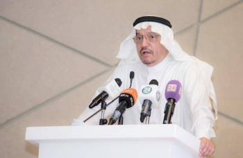 د. حمد آل الشيخ.