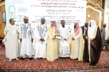 حضور ختام مسابقة القرآن الكريم للاجئي إفريقيا الوسطى «شرق الكاميرون».