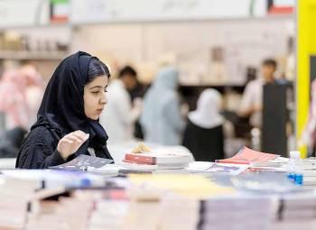 إقبال كبير من الأطفال على معرض الرياض للكتاب.