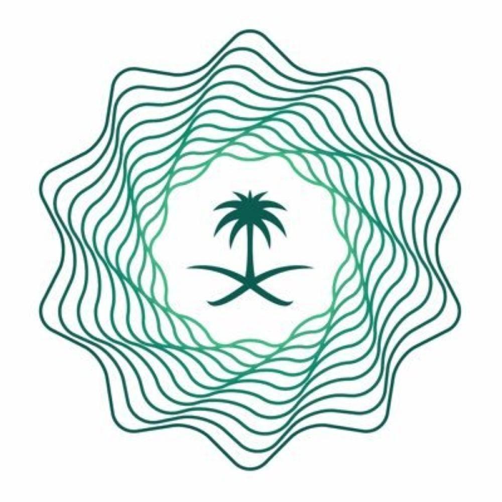 «المالية» تعلن عن إقفال طرح مارس 2019 من برنامج صكوك المملكة