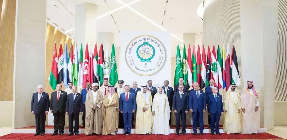 القادة العرب في قمة القدس بالظهران شرقي السعودية 2018.