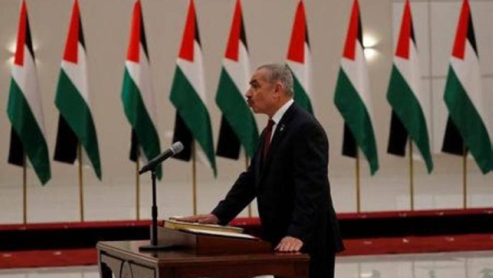 بسبب خطأ.. الحكومة الفلسطينية الجديدة تعيد أداء اليمين