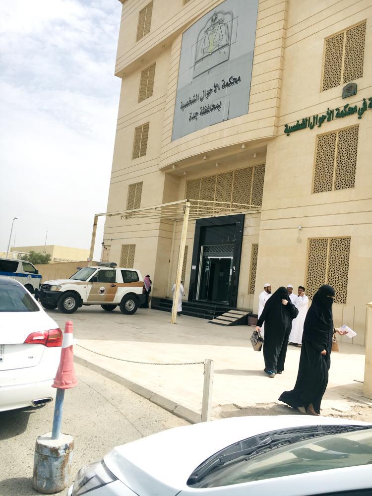 مقر محكمة الأحوال الشخصية في جدة.