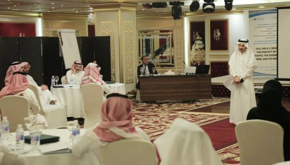 تعزيز قدرات مديري إدارات حقوق الإنسان في الجهات الحكومية