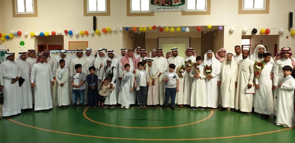 اختتام برامج التربية الخاصة في ابتدائية محمد بن مسلمة بالمدينة