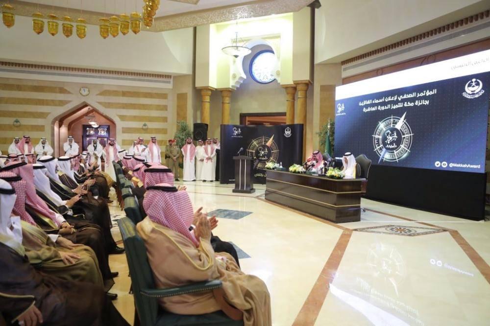 أمير مكة يعلن أسماء الفائزين بـ«جائزة مكة للتميز»