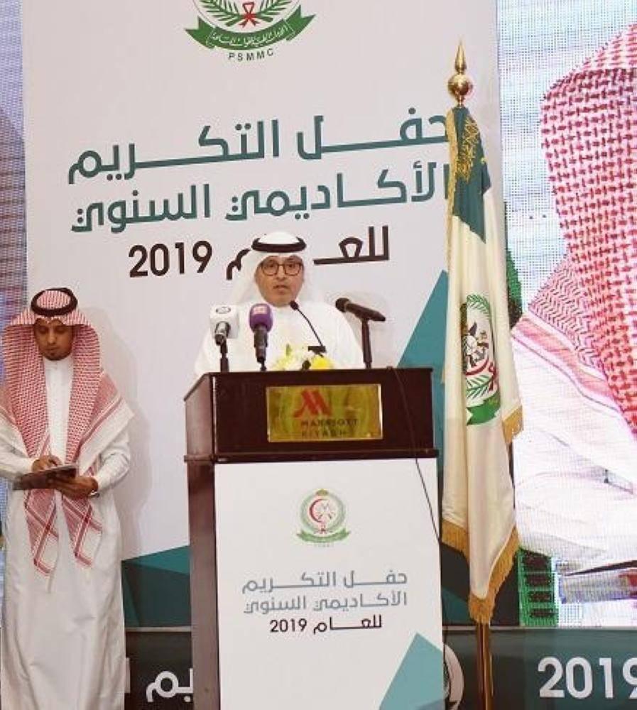 «مدينة سلطان الطبية العسكرية» تنظم حفل التكريم الأكاديمي للعام 2019م