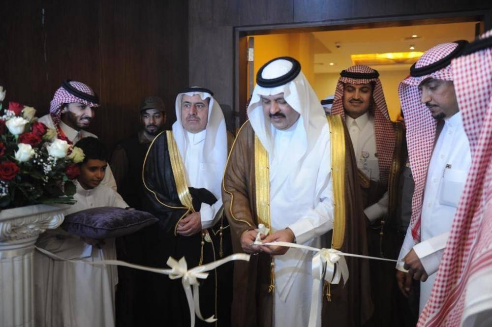 عبدالعزيز بن سعد يدشن فعاليات منتدى حائل الدولي للرعاية والتأهيل