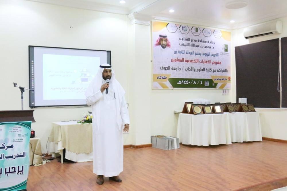 مدير تعليم القريات يكرم البرامج والمبادرات التقنية والحاسوبية