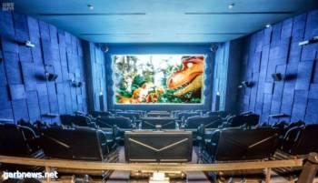 أول صالة سينما K-Max في المملكة