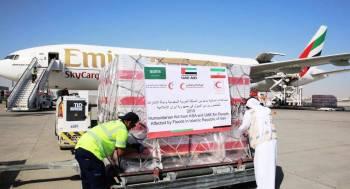 طائرة الإغاثة السعودية الإماراتية.