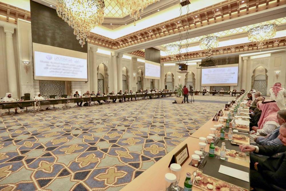 المؤتمر العام لرابطة الجامعات الإسلامية في دورته الحادية عشرة