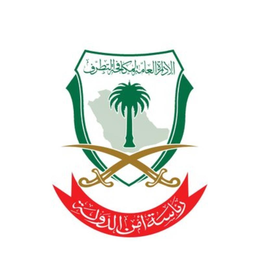 ماهي رسالة «الشعب السعودي» لـ«رجال الأمن» المقدمة من «أمن الدولة» ؟