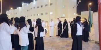 مشاركات في أول فرقة جوالة نسائية بجامعة الطائف.