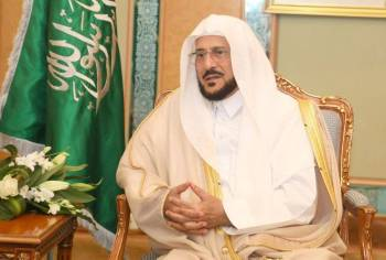 وزير الشؤون الإسلامية والدعوة والإرشاد