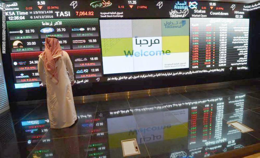 تمديد مزاد الإغلاق إلى 20 دقيقة استعداداً للمرحلة الثانية من الانضمام للأسواق الناشئة.