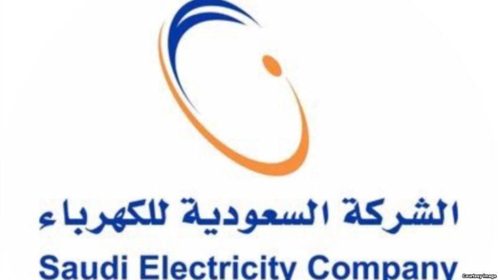 «الكهرباء» ترفع نسبة التوطين إلى 92 %.. وتبتعث عشرات المختصين