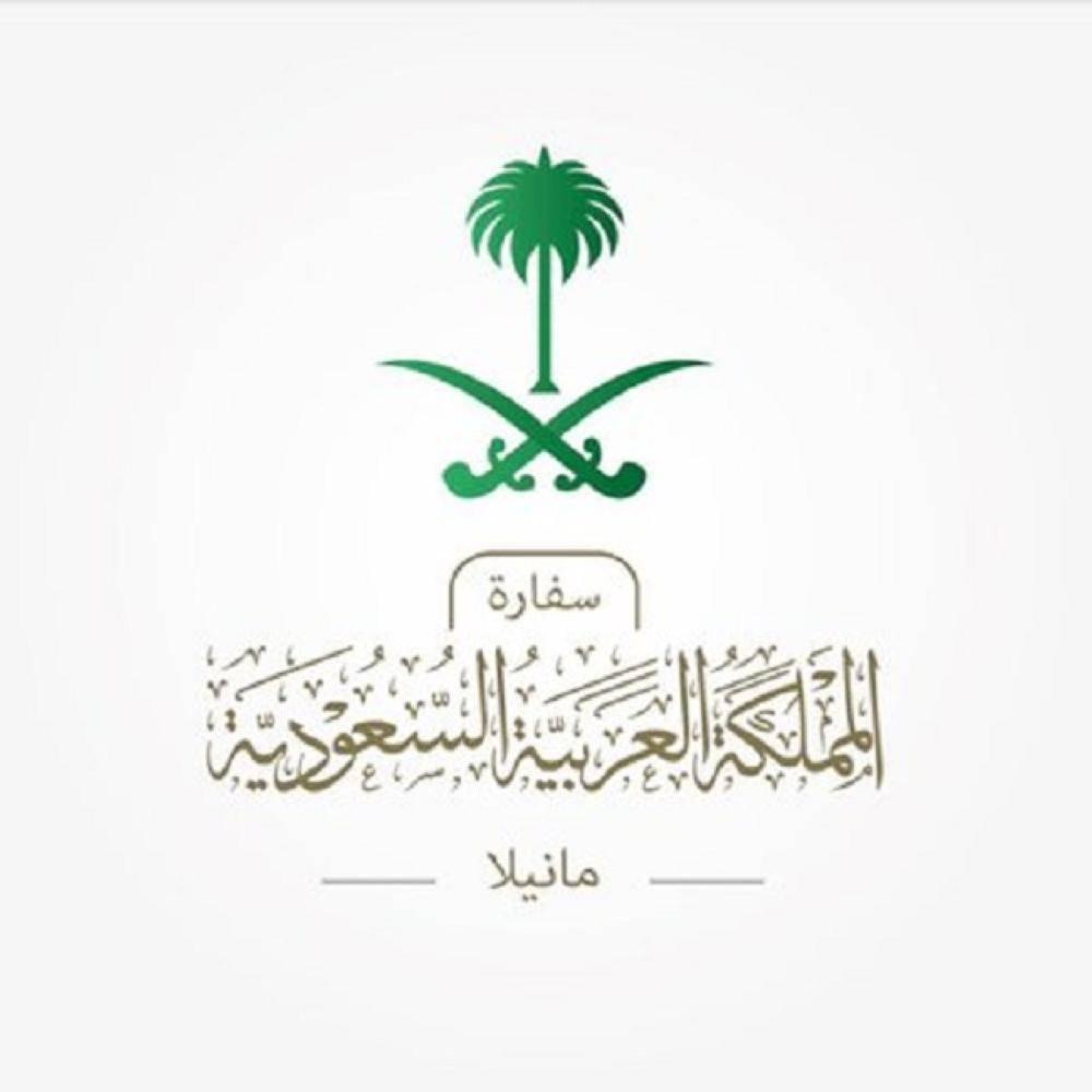السفارة السعودية في مانيلا تحذر المواطنين من زلزال الفلبين