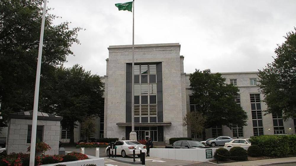 السفارة السعودية في واشنطن تحذر من منتحلي صفة موظفيها للاحتيال على المواطنين