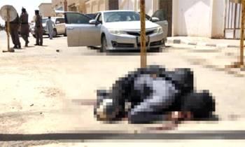 .. وأخرى من موقع الحادث الإرهابي.