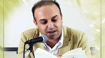 محسن أخريف