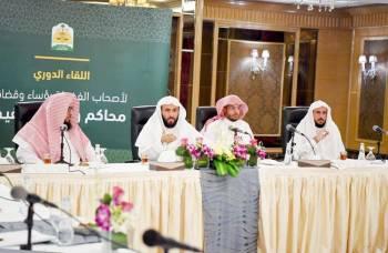 وزير العدل ملتقيا رؤساء محاكم ودوائر التنفيذ أمس الأول في الرياض.