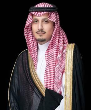 الأمير أحمد بن فهد بن سلمان