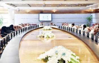 جانب من اجتماع وزارة التجارة والاستثمار مع رجال وسيدات الأعمال.